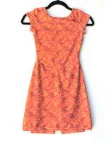 Youth Size 8 - Dappled Orange